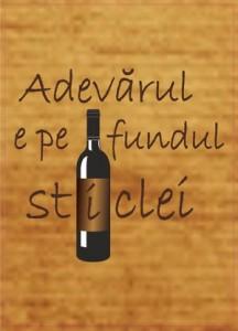 vin_personalizat_018